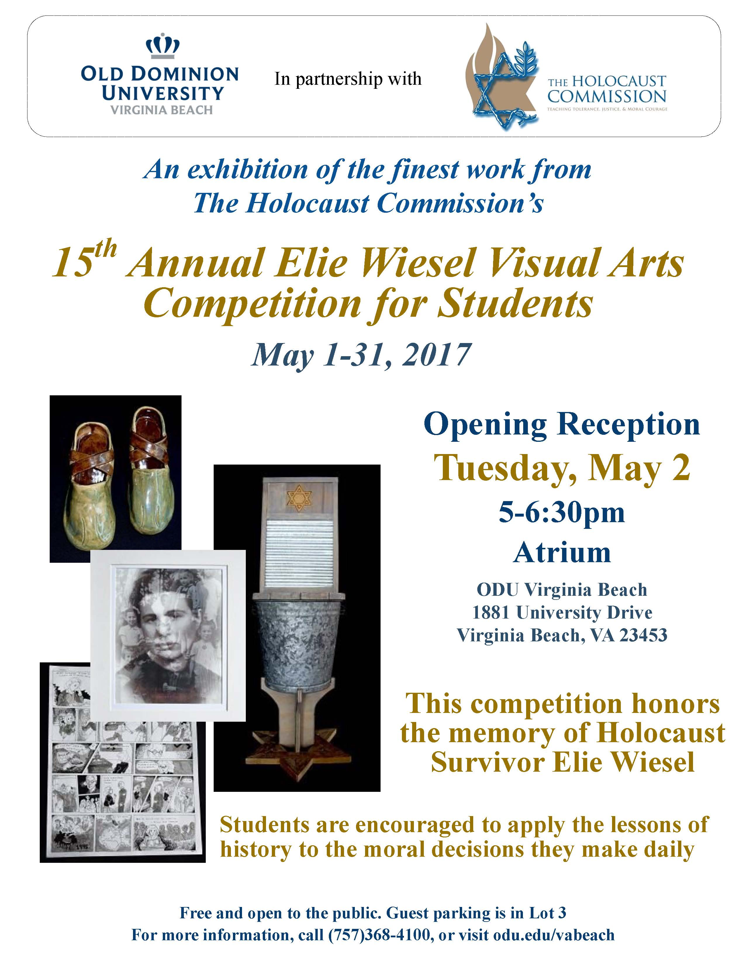 Holocaust Commission's 15th Annual Elie Wiesel Holocaust Visual Arts Competition for Students
