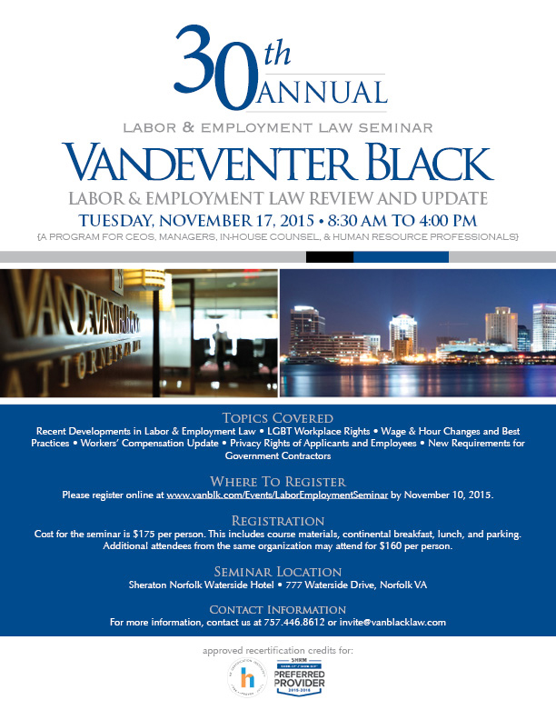 Vandeventer Black LLP to Hold 30th Annual Labor & Employment Law Review and Update